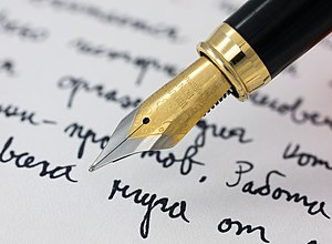 300px-Fountain_pen_writing_(literacy)
