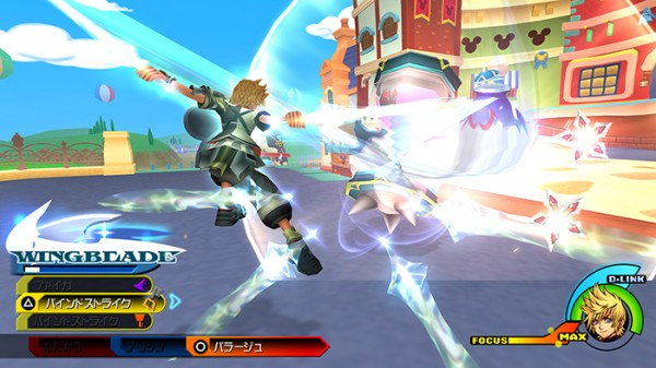 Kingdom-Hearts-HD-2-5-Remix-BBS-screenshot-8-600x337