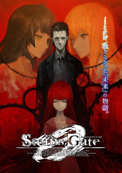 Steins-Gate-0-Package-Illust_09-15-15